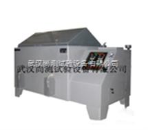 SC/YWX-250长沙盐雾腐蚀试验箱