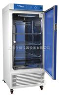 MJ-300S霉菌恒温恒湿箱 温湿度可控霉菌培养箱