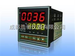 TCW-32B智能化温度控制仪