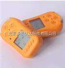 硫化氢检测仪 硫化氢报警仪