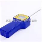泵吸式硫化氢检测仪/H2S检漏仪