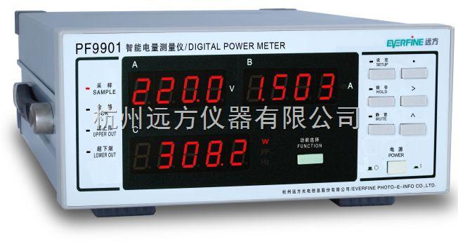 pf9901(20a)远方智能电量测量仪