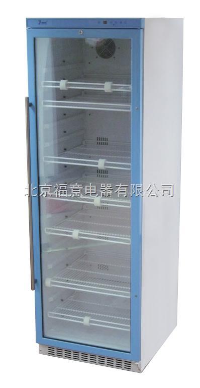冰箱 430l 福意联
