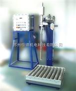 硫酸灌装秤,强腐蚀性液体灌装秤
