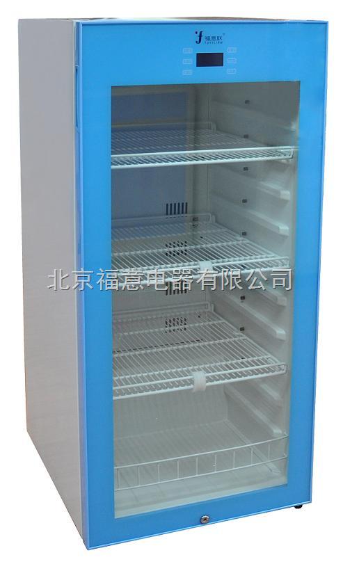 立式冷藏冰箱 报价 福意联