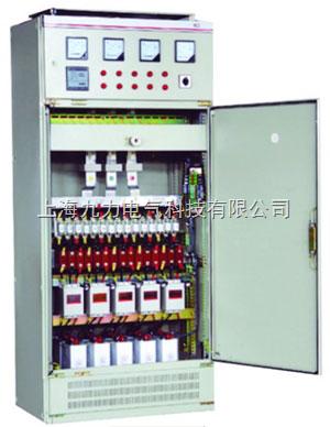 hd-tsc系列低压无功补偿成套装置