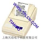CITIZEN行式热敏打印机CBM-910II-24PJ100-A