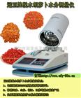 SFY-20AZ好的脱水香葱水分测量仪、脱水胡萝卜水分测定仪