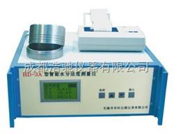 HD-3A水分活度测量仪
