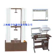 WDL-50土工布万能试验机结构特点