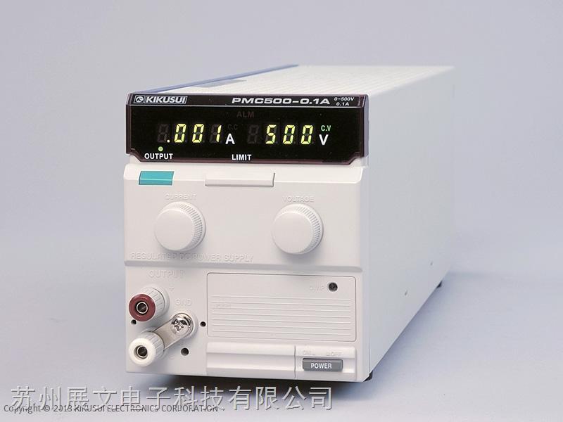 日本菊水直流电源PMC-A系列