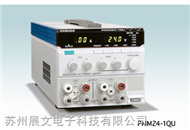 日本菊水多通道直流电源PMM系列