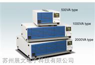 日本菊水交流电源PCR-M系列