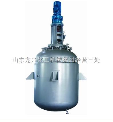 厂家直销 蒸汽加热反应釜/电加热反应釜