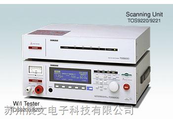 日本菊水绝缘耐压测试仪TOS9200系列