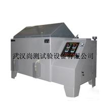 SC/YWX-150精密型盐雾试验机
