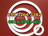 北京市聚四氟乙烯垫片、聚乙烯四氟制品