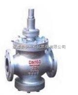 YGA43H/Y型高靈敏度大流量減壓閥