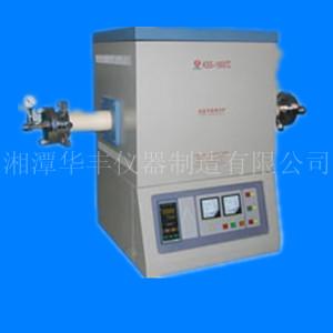 系列高温管式(气氛)电炉