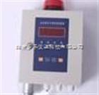 BS-17环氧乙烷报警器/C2H4O报警器