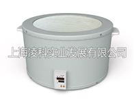 ZNHW-10000ml10L智能数显加热套价格,10L智能电热套厂家