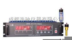 ZFH-4复合中真空测量仪