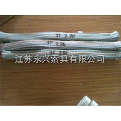3T*2.5M一次性吊带,管道吊带
