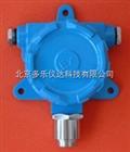 GL-36硅烷探测器/SiH4探测器