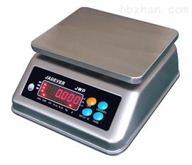 ACS-C15千克防水不銹鋼桌秤