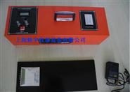 突起路标发光强度测量仪电池更换