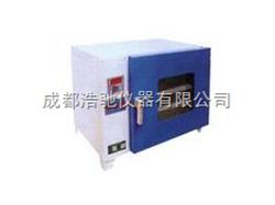 ZY-101-3电热鼓风恒温干燥箱