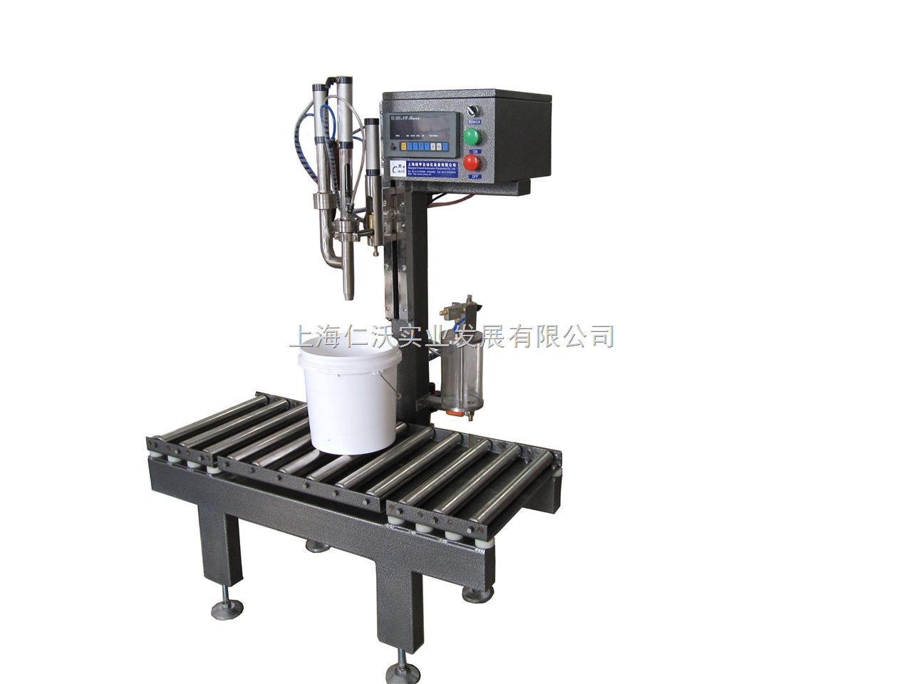 rw530 50kg液体定量灌装机,300kg定量灌装电子称_实验