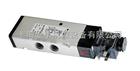 特价供应德国海隆Herion电磁阀二位三通型
