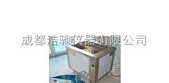 XL-100超声波清洗机