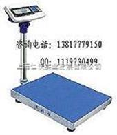 RW530-AWH50kg塑料抗靜電專用電子稱100公斤防靜電台秤