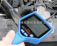 WF12J數碼內窺鏡/高清存儲內窺鏡/視頻內窺鏡/汽車管道內窺鏡