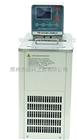 AAA供应HX-1005系列恒温循环器