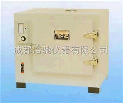 HW-350-2远红外干燥箱