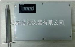 AV104-H风速变送器