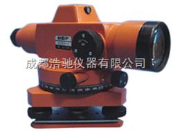DZS3-1光学水准仪