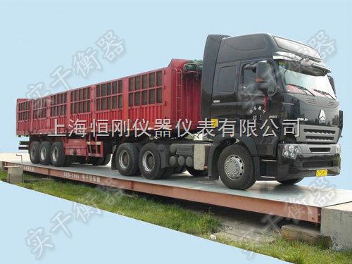 60吨模拟式汽车大地磅厂家
