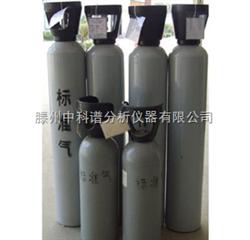 礦井氣標準氣