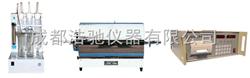 KZDL-4快速智能定硫仪