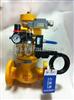 OQDQ421F电磁动紧急切断阀
