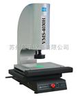 H型(全自动型)影像仪器VMS-4030H