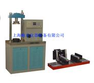 电液式抗折抗压试验机技术参数