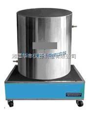 混凝土导热系数测定仪(全自动)