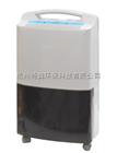 杭州特奥环保科技—除湿机 家用除湿机