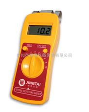 JT-T专用纺织原料水分仪-精泰牌