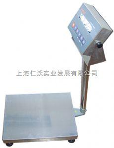 优宝XK3102-E0833防爆电子称,E0833防爆称重仪表